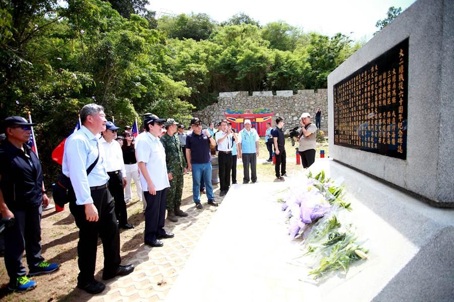今天是大二膽戰役70周年紀念日,前總統馬英九等人在紀念碑前憑弔。(縣府提供/李金生金門傳真)