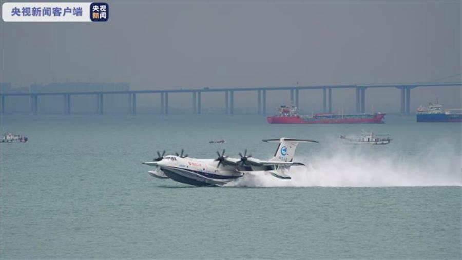 大陸大型水陸兩棲飛機「鯤龍」AG600,海上首飛成功。(圖/取自央視)