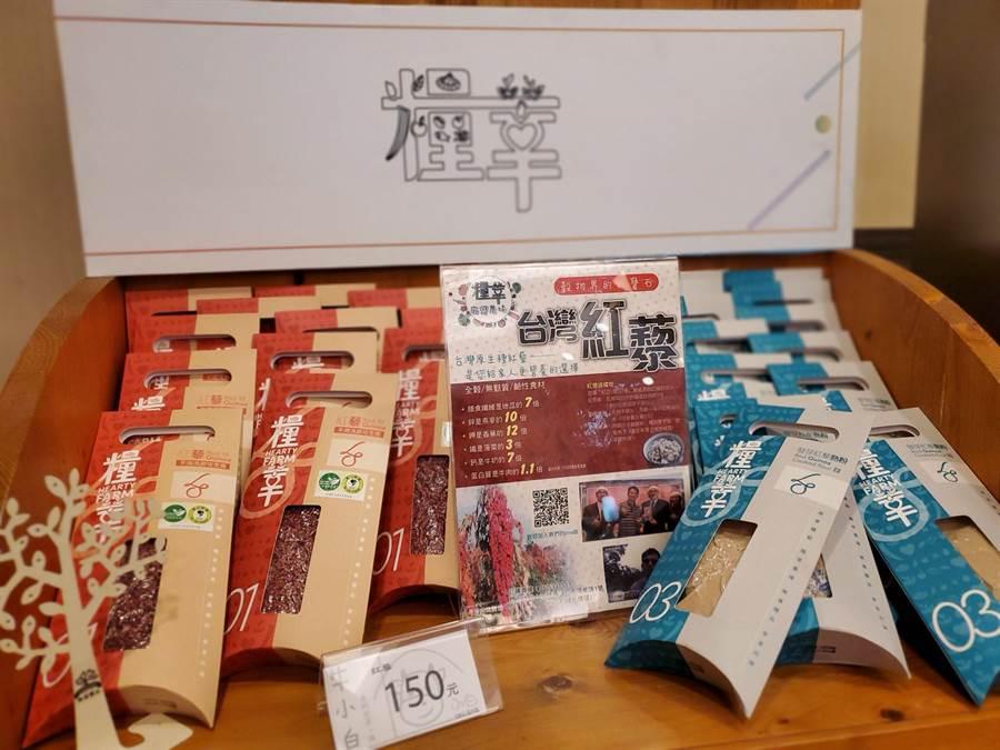 糧莘農場的紅藜除了直接販售,也加工成紅藜咖啡、紅藜茶、紅藜豆腐乳、發芽紅藜熟粉、紅藜地瓜酥、紅藜香鬆等。(周麗蘭攝)