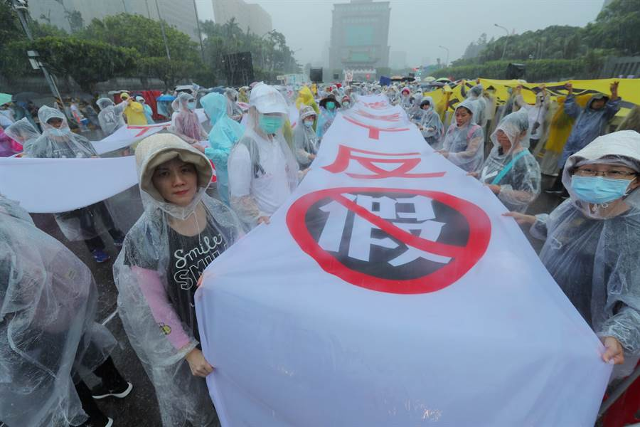 台灣史上最長300公尺布條現身鬧區,引發民眾關注。