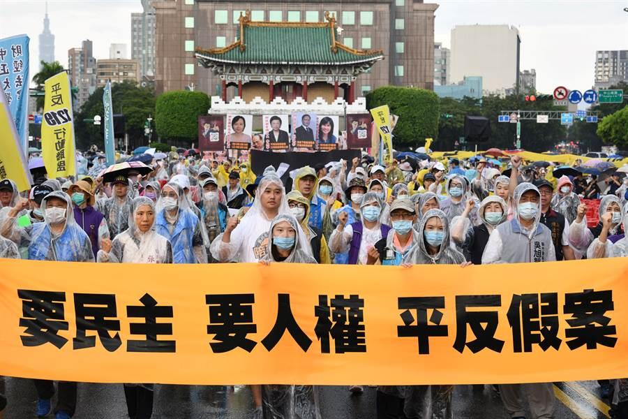 26日下午14個公民團體及民眾頂著大雷雨參與「反造假大遊行」,近萬人次齊聚凱道力挺太極門!