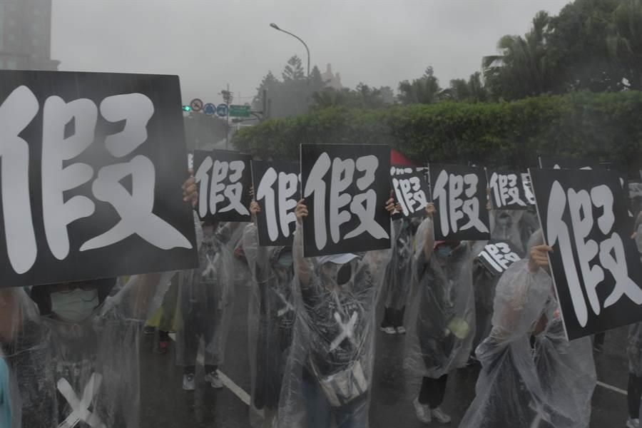 台灣稅災氾濫,太極門假案被監察院列為重大人權指標案例,主辦單位呼籲藉由平反太極門假案、終止政治整肅迫害。