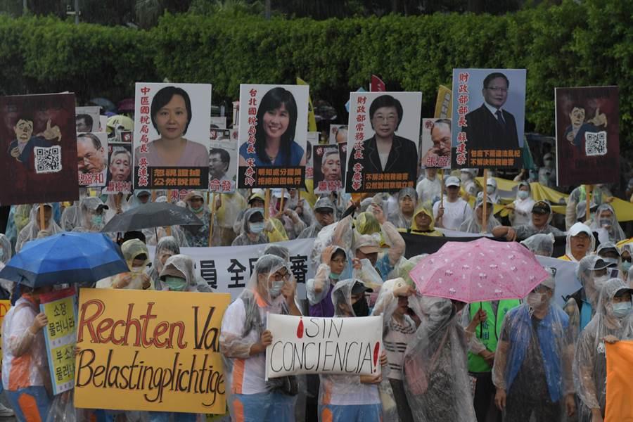 活動現場更有來自美、加、英、馬來西亞、韓、日等各國太極門海外弟子及聲援人士親自參與。