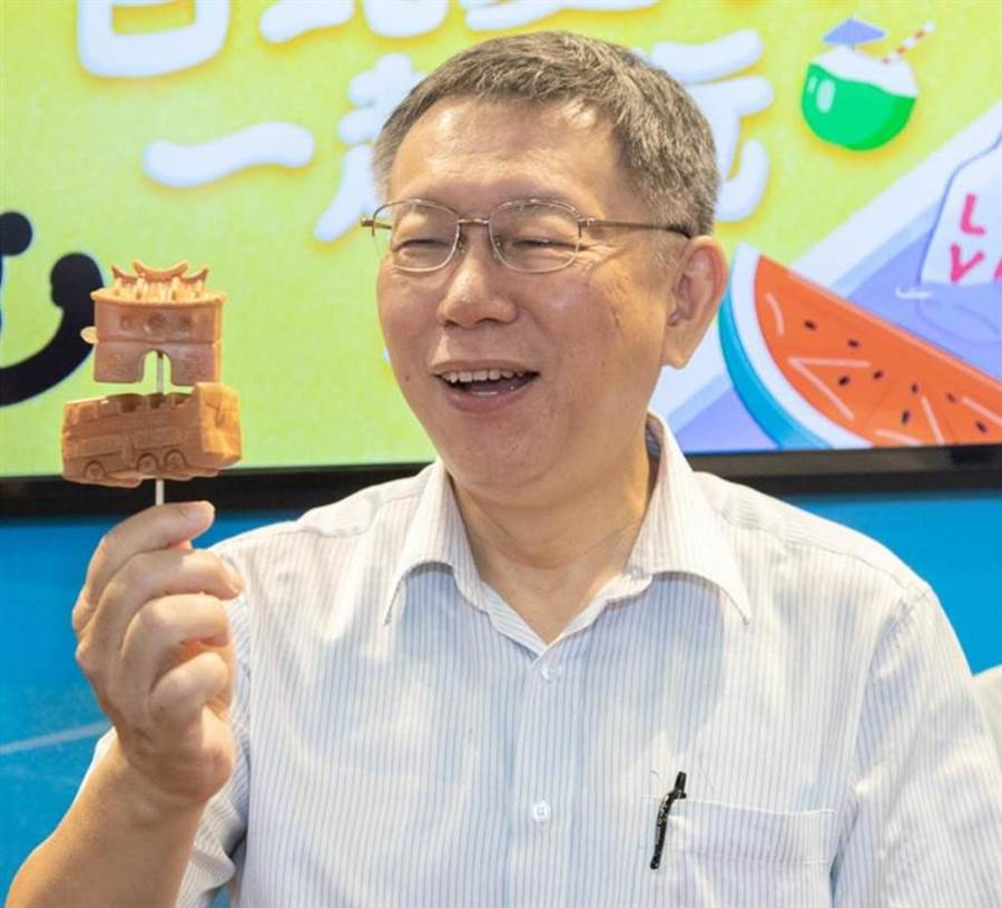 民眾黨主席、台北市長柯文哲。(台北市觀傳局提供/張立勳台北傳真)