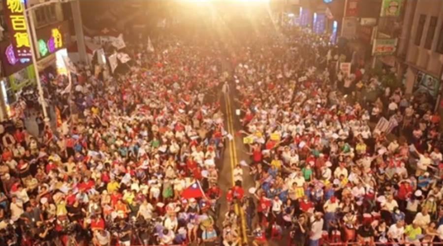 國民黨補選候選人李眉蓁25日競選總部成立空拍圖。(翻攝「江湖 風之痕」YouTube)
