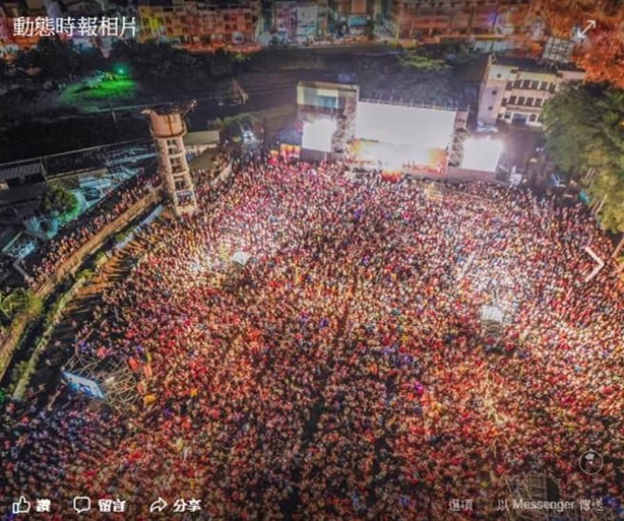 圖為2018年10月26日,當時的國民黨高雄市長候選人韓國瑜在鳳山造勢的環景照。 (翻攝徐巧芯/Yen-ting Lu臉書3D照)