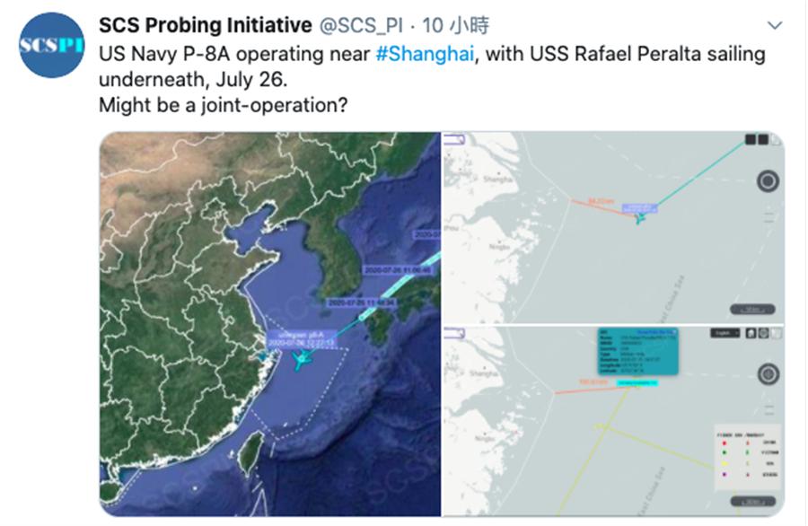 美軍P-8A海上巡邏機此次於東海現蹤(圖/ SCS Probing Initiative 推特貼文截圖)
