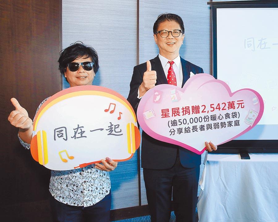 星展捐逾50,000份「星展暖心食袋」給「台灣食物銀行聯合會」,分享給因疫情陷入困頓的長者與弱勢家庭。圖為星展銀行(台灣)總經理林鑫川。圖/陳碧芬