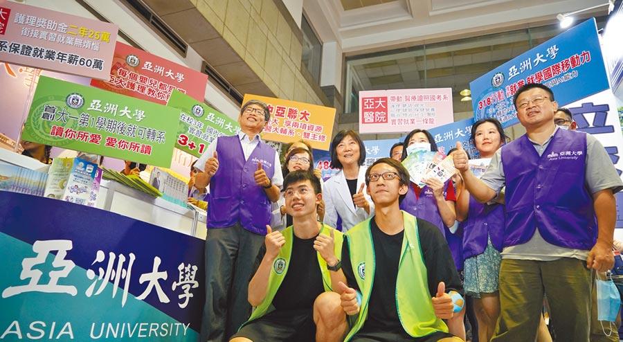 亞洲大學攤位上設置運動傷害防護站,吸引考生、家長體驗氣氛熱絡。(亞大提供)