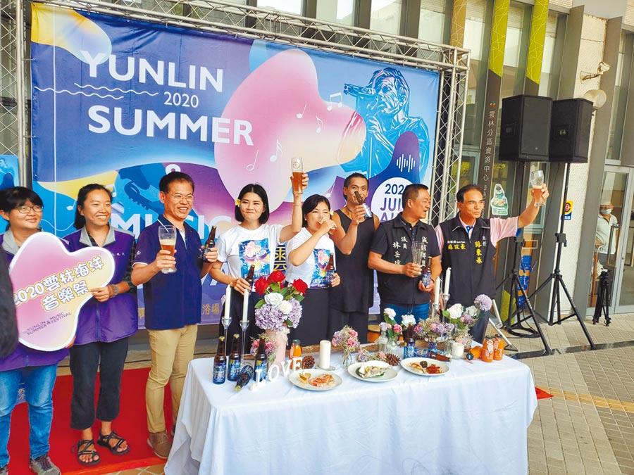 「2020雲林海洋音樂祭」26日將在雲林縣口湖鄉成龍溼地登場,推出「流動藝術三部曲」含環境劇場、生態導覽、微醺餐桌。(周麗蘭攝)