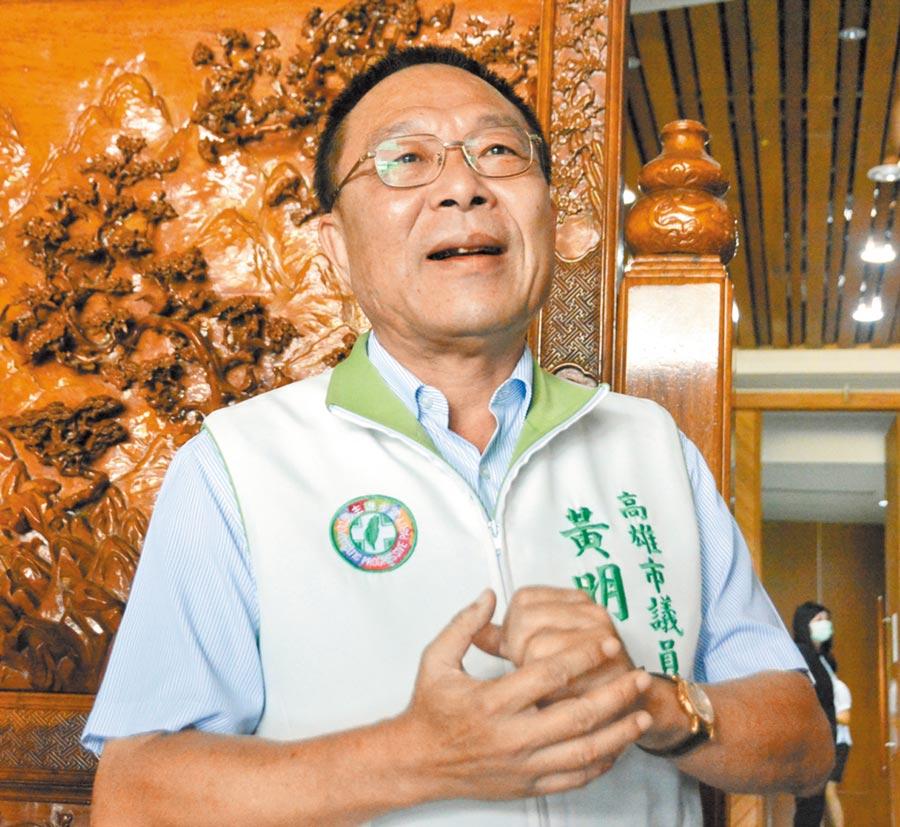 議員黃明太。(本報資料照片)