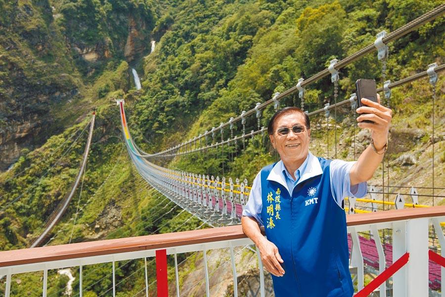 南投縣長林明溱帶動觀光商機,在七彩吊橋玩自拍。(南投縣政府提供)