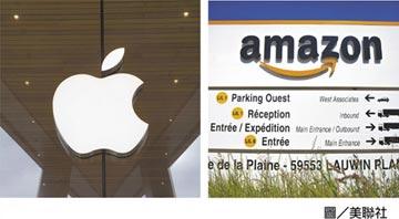 美超級財報周 緊盯蘋果、亞馬遜