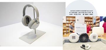 TWS耳機再升級 語音助理、降噪最吸睛
