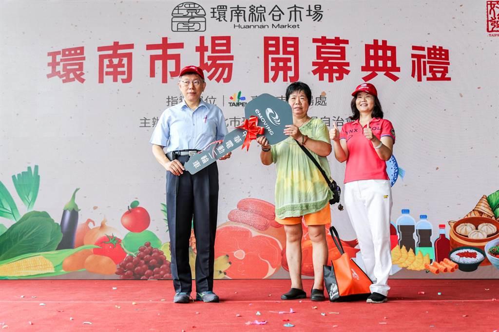 由台北市長柯文哲親自抽出iE125一台