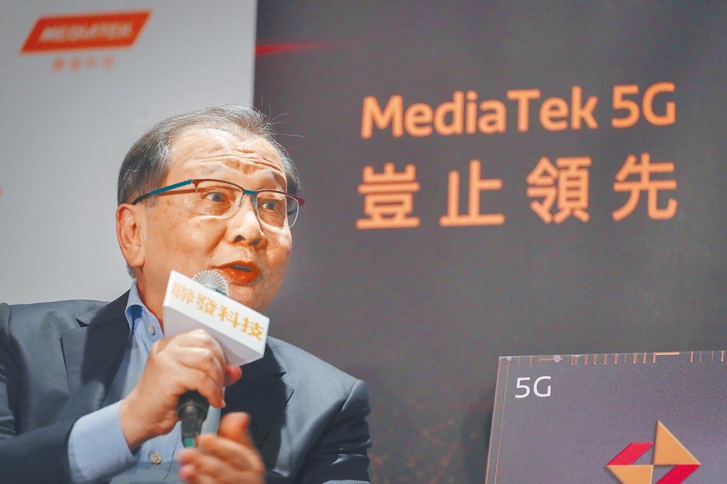 抓住大陆5G市场愿景,可望造就联发科全球通讯产业领导厂商的地位。(图/中央社)
