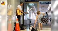 流浪到台北3/只剩3千買了把吉他!硬著頭皮車站首唱 獲700元與繼續的勇氣