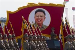 北韓疑爆首例 金正恩下令封城