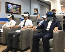 臺北醫院早療中心引進 HTC VR設備 提供沈浸式輔療課程