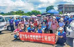 竹縣首度舉辦復康巴士北埔輕旅行