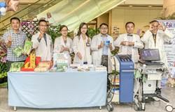 中醫大新竹附醫父親節健康園遊會7檢測守護爸爸健康