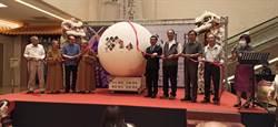 傳承台灣傳統工藝匠心具足呈現多元價值