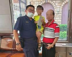 83歲阿公照顧4歲童 他跑出家1公里迷途幸運尋獲