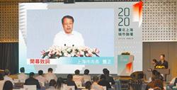 港媒讚雙城論壇「勇氣可嘉」:兩岸交流比斷流好