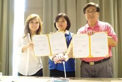 印尼總統府欽點雲林農產印商協簽MOU年買至少千萬