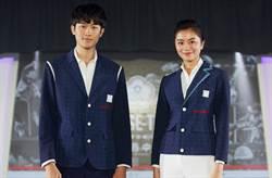 東京奧運進場服首亮相!窗花印花、漆釦、編織鞋、環保布4亮點藏職人信念