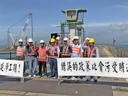 金門大橋工程一波「四」折  新、舊承商爆爭議