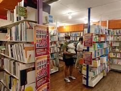 若水堂簡體書店將熄燈 老讀者不捨