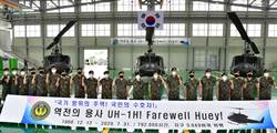 韓陸軍UH-1直升機退役 自製KUH-1完美雄鷹接替