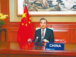 中國拒跳新冷戰舞步