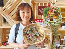 喜妹娜哇手編注連繩 外銷日本