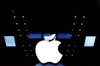 蘋果將公布財報 5G iPhone有望準時發表