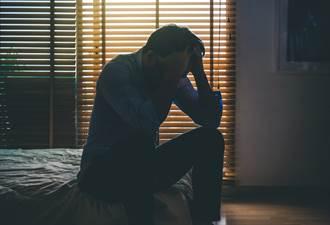 憂鬱死-有錢也感受不到快樂