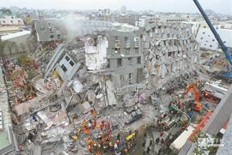 宜蘭6.1強震 專家:這時候千萬別躲「黃金三角」