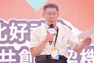 蘇揆4000億挺陳其邁 柯P批請先公布前瞻一期預算執行率