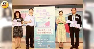 台北市婦癌篩檢出絕招 月月送萬元禮券
