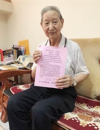 愛心不分年齡 95歲高齡榮民捐款助學