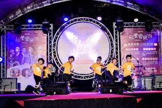 妈祖国际观光文化节又来了  8月起6场次热闹登场