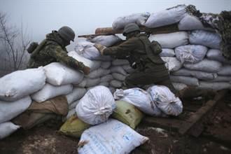 乌东叛军与政府军全面停火 俄乌总统同表支持