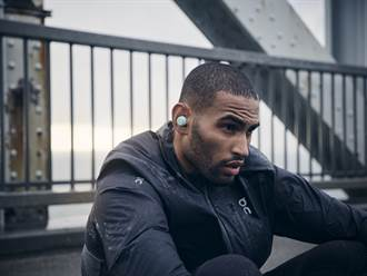 B&O推出首款真無線藍牙運動耳機 Beoplay E8 Sport
