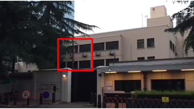 美国驻成都总领事馆今晨06:18降旗,陆方10点进入接管。(央视截图)