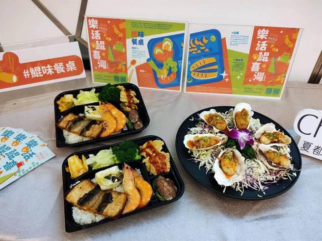 今年的「鯤味餐桌」將民眾喜愛的鯤喜灣風味餐桌餐轉為個人餐盒,但也提升精緻程度,並以在地食材為主,邀請南區夏都城旅的主廚掌廚。(洪榮志攝)