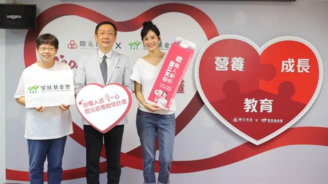 爱心鲜奶公益大使Janet,也参与台北家扶中心暑期烘焙课程。(开元食品提供)