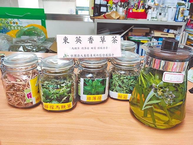 東英社區發展協會製作各種香草茶。