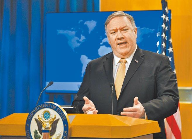 美國國務卿蓬佩奧。(新華社資料照片)