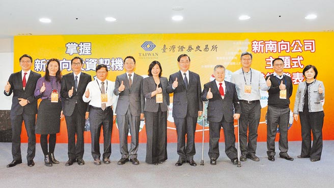 台灣有不少總部設在開曼的KY公司;圖為證交所高層與多家KY公司高幹合影。(本報系資料照片)